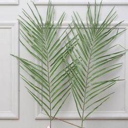 아레카야자수잎 조화