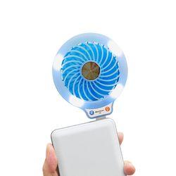 엑스트라 블루스톰 F4 USB LED 선풍기