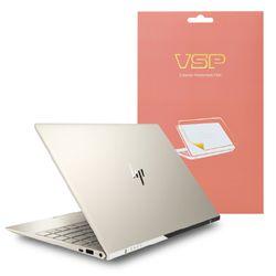 뷰에스피 HP ENVY 13-ad148TU 외부보호필름 (상판)2매