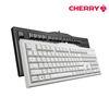 CHERRY 무보강 기계식 키보드 MX BOARD 2.0