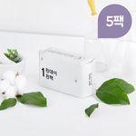 [오버 출시기념] 원데이원팩 유기농 생리대 오버나이트 3팩+2팩