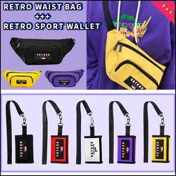 [무료배송] RETRO WAIST BAG & WALLET