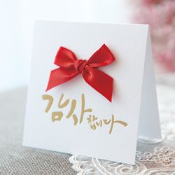 리본 감사 카드 FT1042-1
