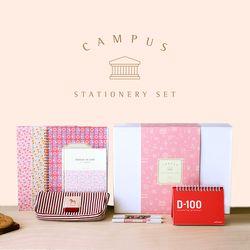 캠퍼스 문구세트 핑크
