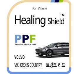 볼보 V90 크로스 컨트리 트렁크리드 PPF 보호필름 1매
