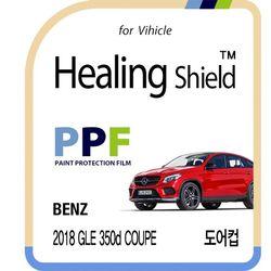 벤츠 2018 GLE 350d 쿠페 도어컵 PPF 보호필름 4매