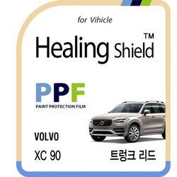 볼보 XC90 트렁크 리드 PPF 보호필름 1매(HS1763012)