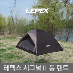 [레펙스]시그널 2 돔 텐트 LPT-1601084인용 텐트