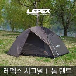 [레펙스]시그널 1 돔 텐트 LPT-1600083인용 텐트