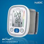 휴비딕 비피첵 스파트 손목 자동 전자 혈압계 HBP-600