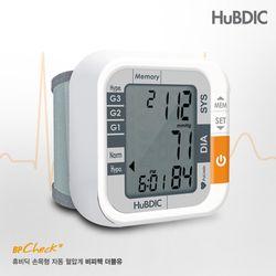 휴비딕 비피첵 스파트 손목 자동 전자 혈압계 HBP-500