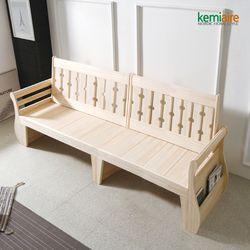 편백나무원목(무절) 4인용쇼파 KMD-401