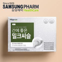 삼성제약 IHC 밀크씨슬 1박스(2개월분)