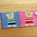 레인보우베어 페이스타올 스타일2 (2color)