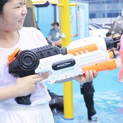 슈터 물총