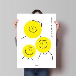유니크 디자인 포스터 M 웃으며 닮아간다 A3(중형)