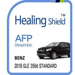 벤츠 2018 GLE 350d 스탠다드9.7형 네비 올레포빅필름