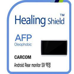 카컴 안드로이드 리어모니터 S9 10.1형 올레포빅 전면