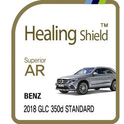 벤츠 2018 GLC 350d 스탠다드 9.7형 네비 고화질 필름