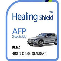 벤츠 2018 GLC 350d 스탠다드9.7형 네비 올레포빅필름