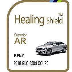 벤츠2018 GLC 350d 쿠페 9.7형 네비게이션 고화질필름