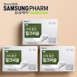 삼성제약 IHC 밀크씨슬 3박스(6개월분)