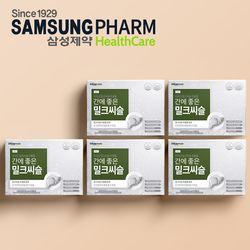 삼성제약 IHC 밀크씨슬 5박스(10개월분)