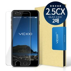 아이폰6S플러스 2.5CX 강화유리 필름 2매