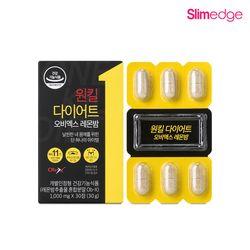 슬림엣지 원킬 오비엑스 레몬밤 다이어트 (15일)