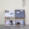 그로우업 전면 책꽂이와 수납장 DIY가구+공간박스