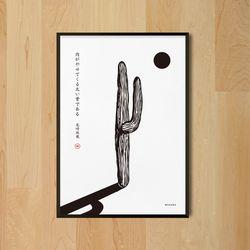 일본 디자인 포스터 M 선인장 하이쿠 A3(중형)
