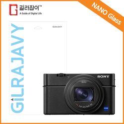 소니 RX100M6 (RX100 VI) 9H 나노글라스 보호필름 1매