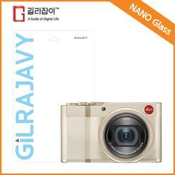 라이카 C-Lux 9H 나노글라스 보호필름 1매