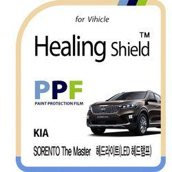기아 쏘렌토 더 마스터 헤드라이트 PPF 보호필름 2매