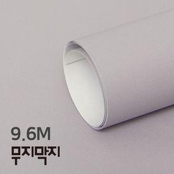 [무지막지]풀바른 롤실크벽지 9.6M  판토마임