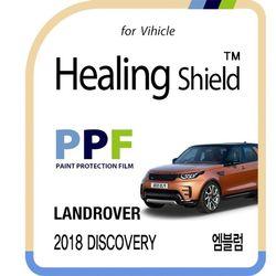 랜드로버 2018 디스커버리 엠블럼 PPF 보호필름 4매