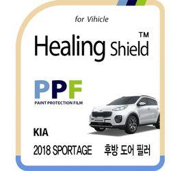 기아 2018 스포티지 후방 도어 필러 PPF 보호필름 2매