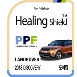 랜드로버 2018 디스커버리 도어컵 PPF 보호필름 4매