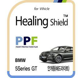 BMW 5시리즈 GT 안개등(헤드라이트) PPF 보호필름 2매