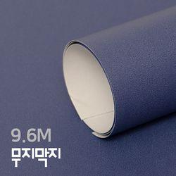 [무지막지]풀바른 롤실크벽지 9.6M  로얄 히야신스