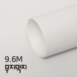 [무지막지]풀바른 롤실크벽지 9.6M  메탈 글로우