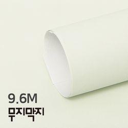 [무지막지]풀바른 롤실크벽지 9.6M   벨린다 민트