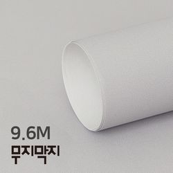 [무지막지]풀바른 롤실크벽지 9.6M 실버 슬라이스
