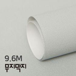 [무지막지]풀바른 롤실크벽지 9.6M 캐니언 워터스