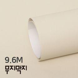 [무지막지]풀바른 롤실크벽지 9.6M  캣 워크