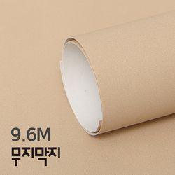[무지막지]풀바른 롤실크벽지 9.6M  클래식 뷰티