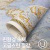 [유니크]세계지도 포스터 스티커 영문블루
