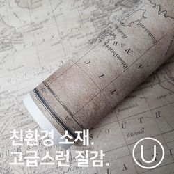 [유니크]세계지도 포스터 스티커 고지도