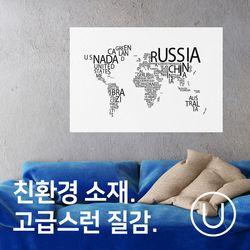 [유니크]세계지도 포스터 스티커 타이포 화이트