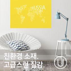 [유니크]세계지도 포스터 스티커 타이포 옐로우
